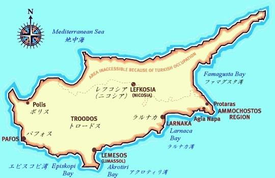 キプロス ホームページ